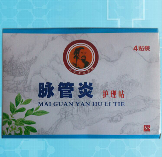 4pcs/Packs Varicose Veins Cure Patch Vasculitis Natural Solution Chinese Herbal treatment Mai Guan Yan Free Shipping(China (Mainland))