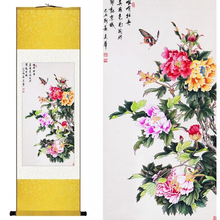 achetez en gros riche art couleur en ligne des grossistes riche art couleur chinois. Black Bedroom Furniture Sets. Home Design Ideas