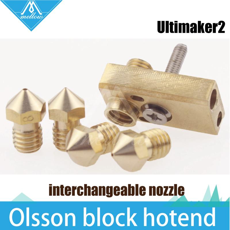 DIY 3D printer Ultimaker 2 UM2 Extended Olsson block kit for 1 75 3mm filament E3D