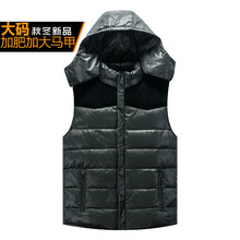 2015 new arrival Male fashion obese down vest outerwear fashion plus size XL 2XL 3XL 4XL 5XL 6XL 7XL 8XL 9XL 10XL 11XL 12XL 13XL(China (Mainland))