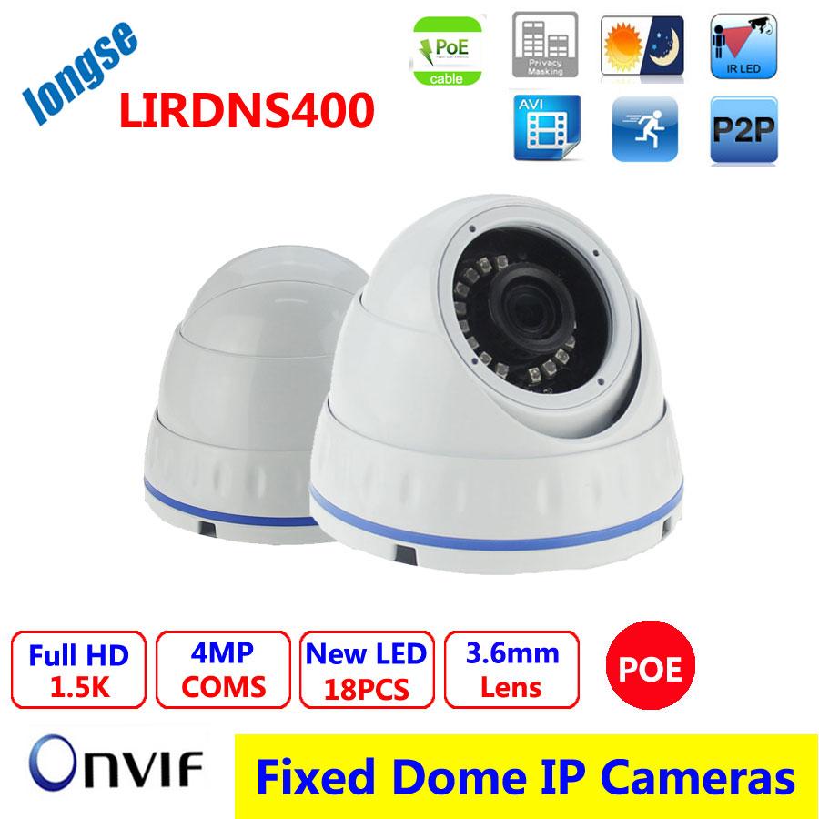 Vandalproof  POE IP camera, IR dome 1/3 OV 4MP High-resolution CMOS Sensor, ONVIF 2.0,CCTV Camera,P2P/ IR Cut Filter<br><br>Aliexpress