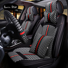 Pu leather Car Seat Cover .Universal Size Racing Seat covers,New And Unique, four seasons car seat cushion free shipping(China (Mainland))
