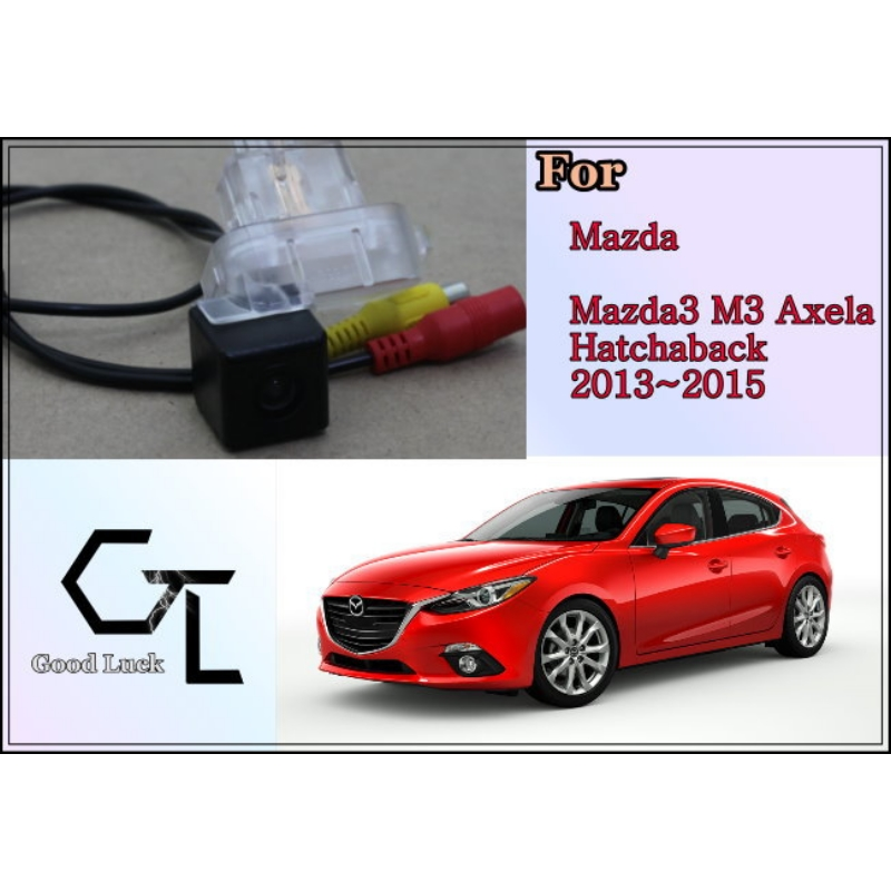 For Mazda 3 Mazda3 M3 Axela Hatchaback 2013~2015 / CCD Night Vision / Waterproof / High Quality Camera For Car / Connectors RCA
