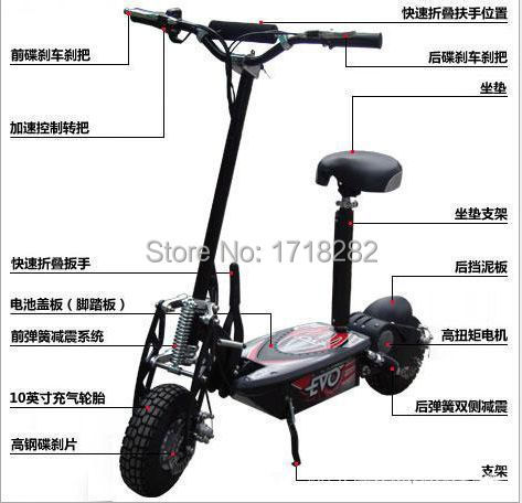 2015 NEW Electric skateboard electric bicycle scooter 500w adult scooter electric bicycle /electric bike(China (Mainland))