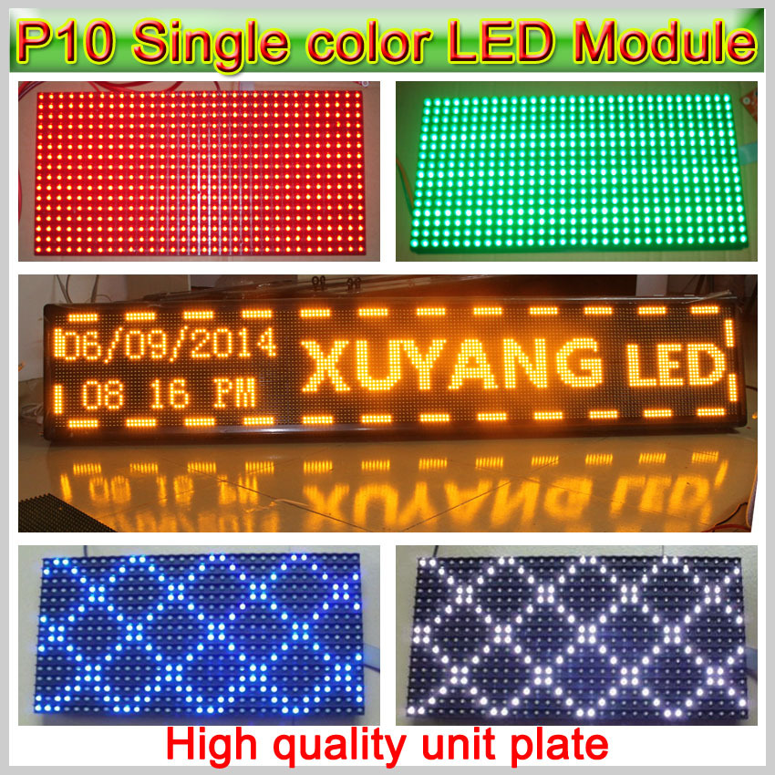 P10 LED display module, Red White Yellow Green Blue Single color led sign, Outdoor Unit Board P10 LED Module P10 display panel(China (Mainland))