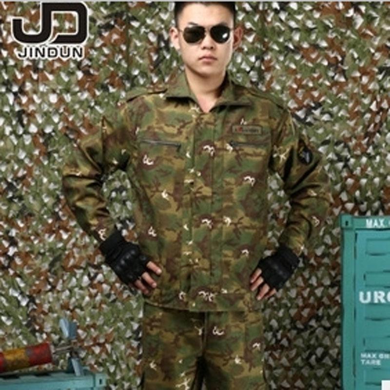 Милитари Одежда Дешево Доставка