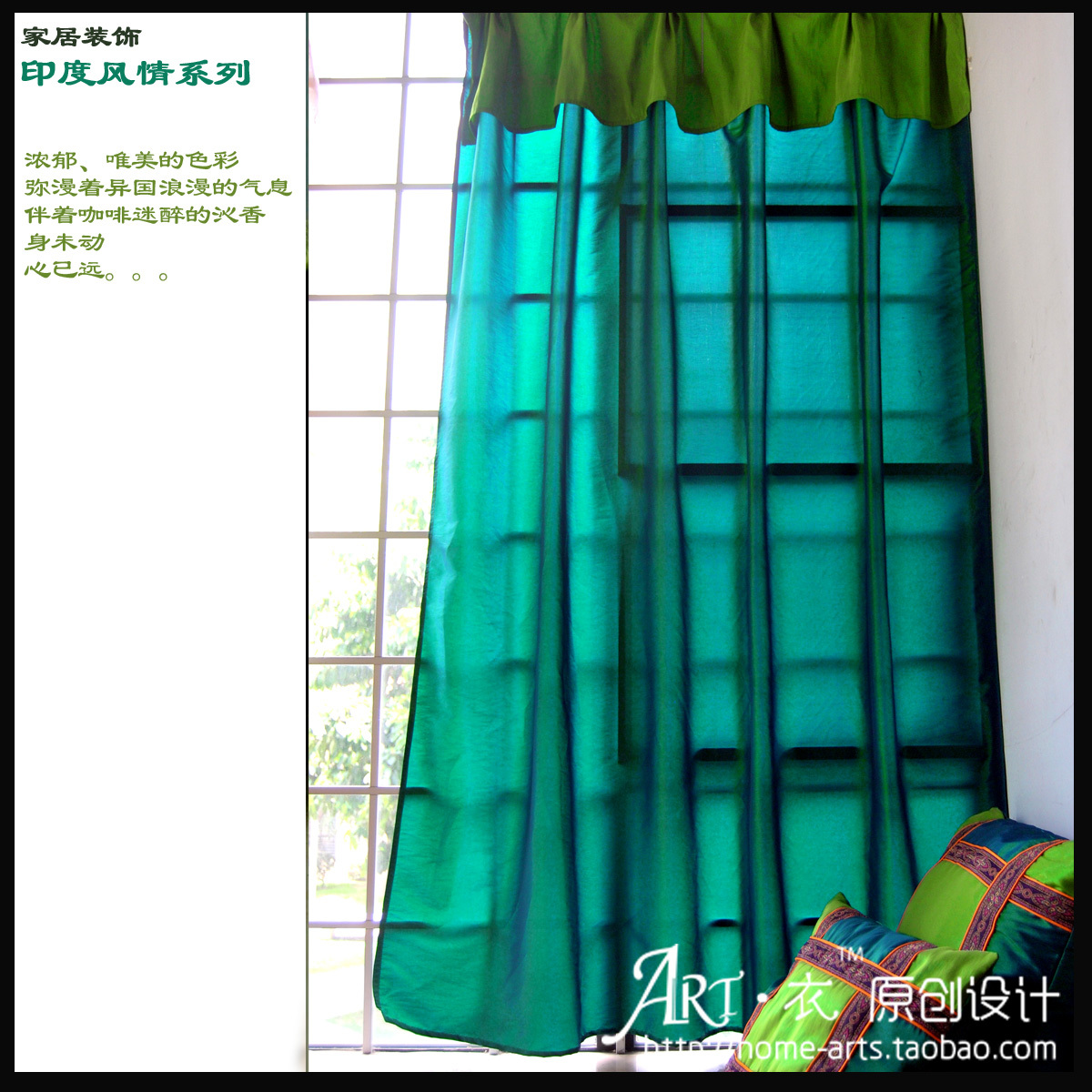 Piaochuang curtain customize dodechedron blackish green pure color cloth curtain