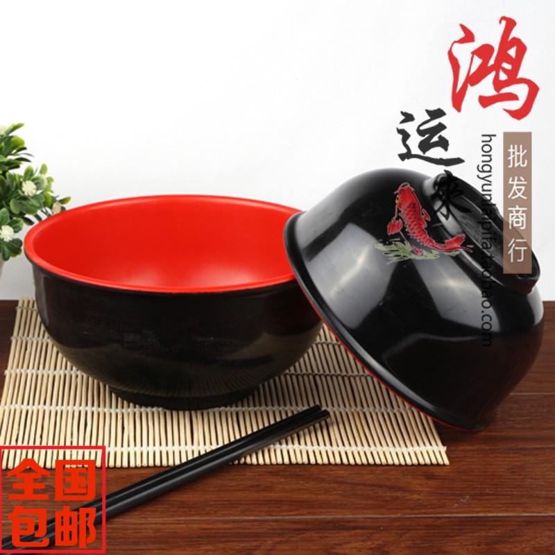 Чаши из Китая