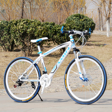 24speed 26 inch Advanced configuration double disc bicycle adult bicycle unisex biycle Single speed