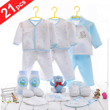 100% Top Rate New Born Baby Clothes 15/19/21pcs/set Full Kits For Kids Cotton Material Baby Clothes Boy Freeshipping