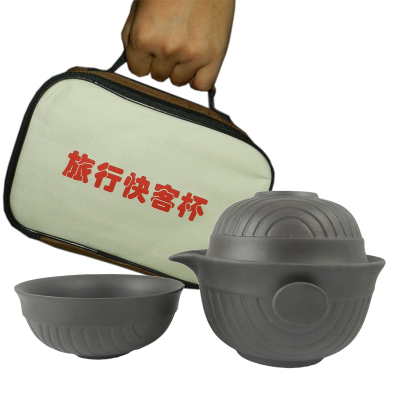 Pot cup portable outdoor travel bag set tea set