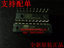 1 AT89C2051-24PU DIP20 Microcontroller 8 8051 2K Flash new - SZ Integrated circuit store