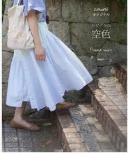Japanese Style 2016 Summer elegant women's loose all-match bust skirt mori girl C247
