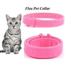 Soft Silicon Pet Cat Flea Collar Adjustable Practical Tick Mite Louse Reject Collar For Cats Kitten(China (Mainland))