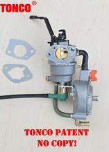 Buy LPG NG conversion kit gasoline generator hybrid 5KW 188F carburetor dual fuel manual choke + silk scarf gift for $44.00 in AliExpress store