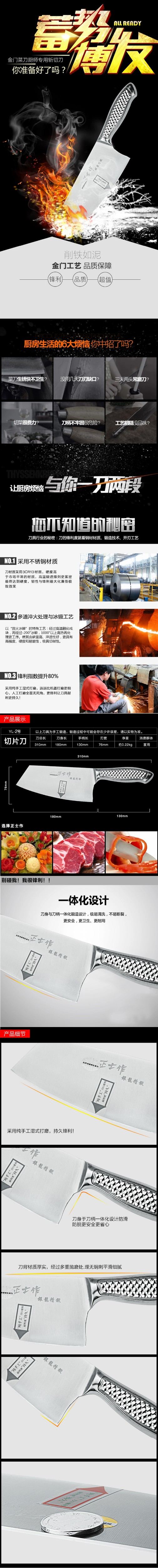 Buy Free Shipping ZSZ Stainless Steel Kitchen Cut Meat Vegetable Fish Fruit Knife Household Chef Slicing Knives Cleaver Knife cheap