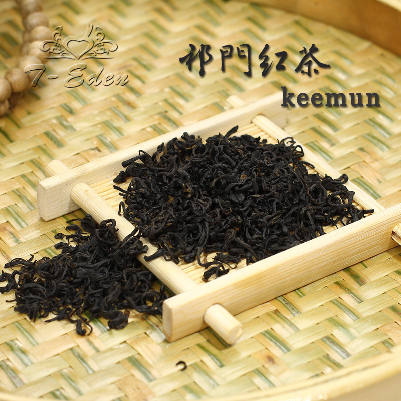 Chinese organic keemun black tea maofeng 200g red tea worm stomach<br><br>Aliexpress