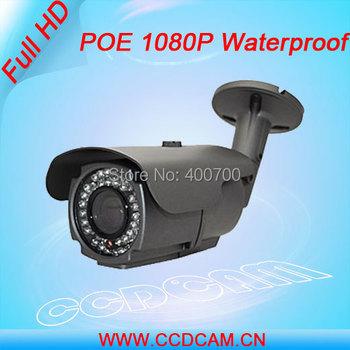 POE Full HD 1080P Web camera 2.0 Megapixel Real time IP security system  EC-IP5811P
