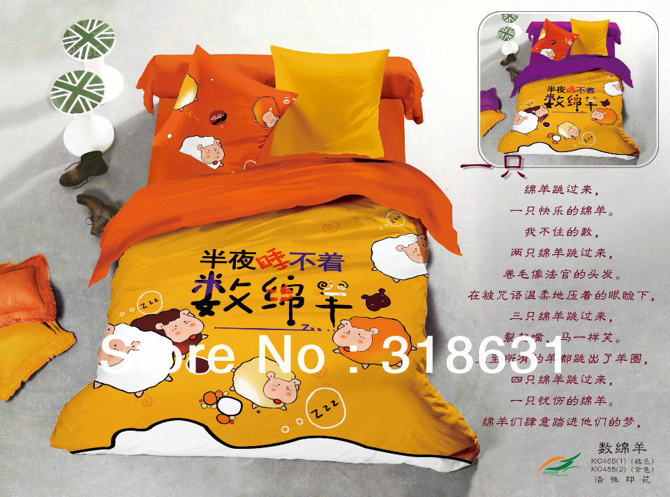 4PCS Full/Queen Orange Yellow Sleeping Sheep Bed in A Bag Sets Duvet Cover Set for Children 100% Cotton Reversible Fabric(China (Mainland))