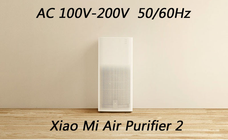 2016 New Original Xiaomi Air Purifier 2 In Addition To Formaldehyde Haze Purifiers Intelligent Household Appliances