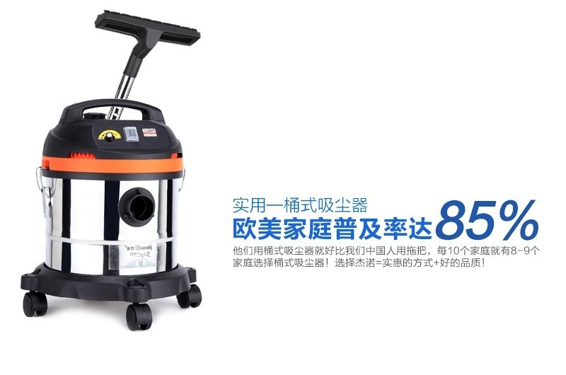 Wet and dry vacuum cleaners for household bucket car wash machine super strong power office carpet for hotel(China (Mainland))