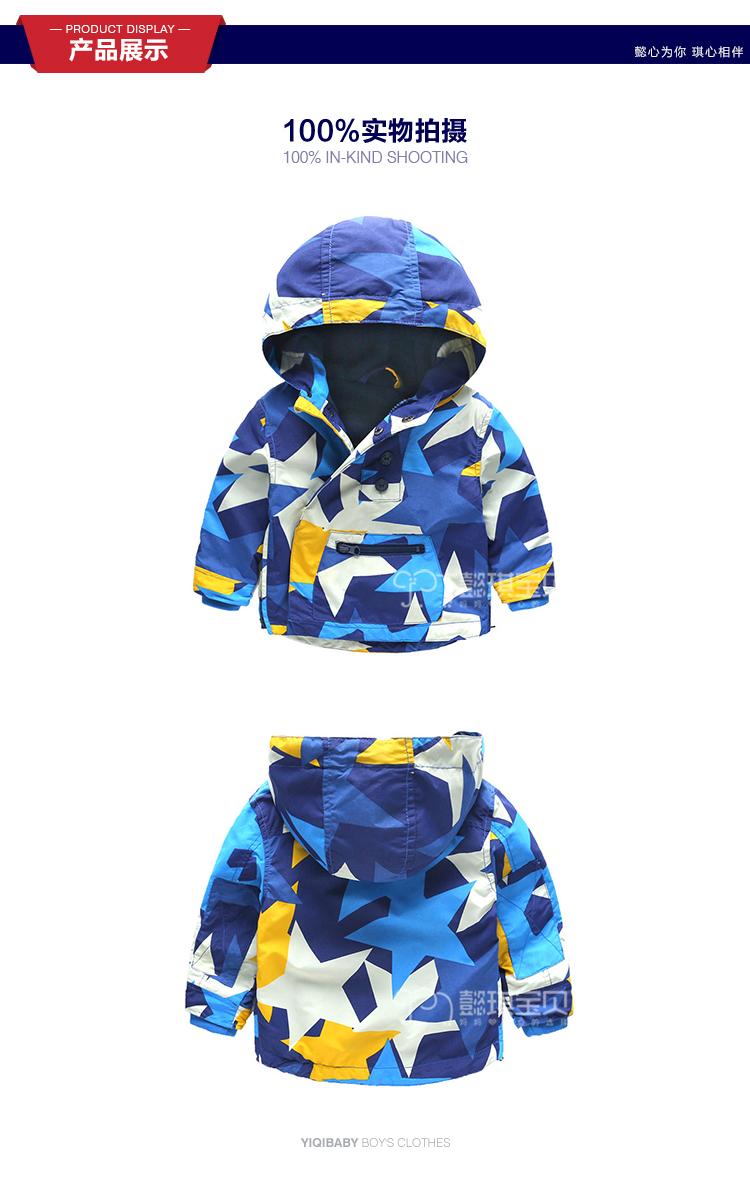 Скидки на Дети Малышей Мальчики Куртка Пальто С Капюшоном Куртки Для Детей Верхняя Одежда Минни Весна Baby Boy Одежда Ветровка Blazer 4