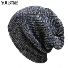Brand Bonnet Beanies Knitted Winter Hat Caps Skullies Winter Hats For Women Men Beanie Warm Baggy Cap Wool Gorros Touca Hat 2016(China (Mainland))