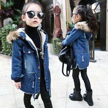 2016 New winter Kids girls denim jacket children plus thick velvet jacket big virgin long warm coat for cold winter