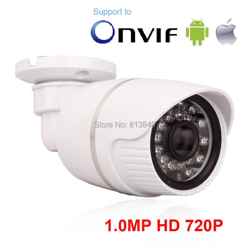 Free shipping cheap 1mp megapixel network cctv security IR night vision waterproof bullet outdoor ip wired camera system install(China (Mainland))