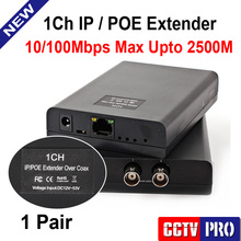 1Ch HD IP POE Extender Coaxial Converter Extender Support Long Transmission Distance Power Coax,Range Up To 2500M,PoE-af&PoE-at(China (Mainland))