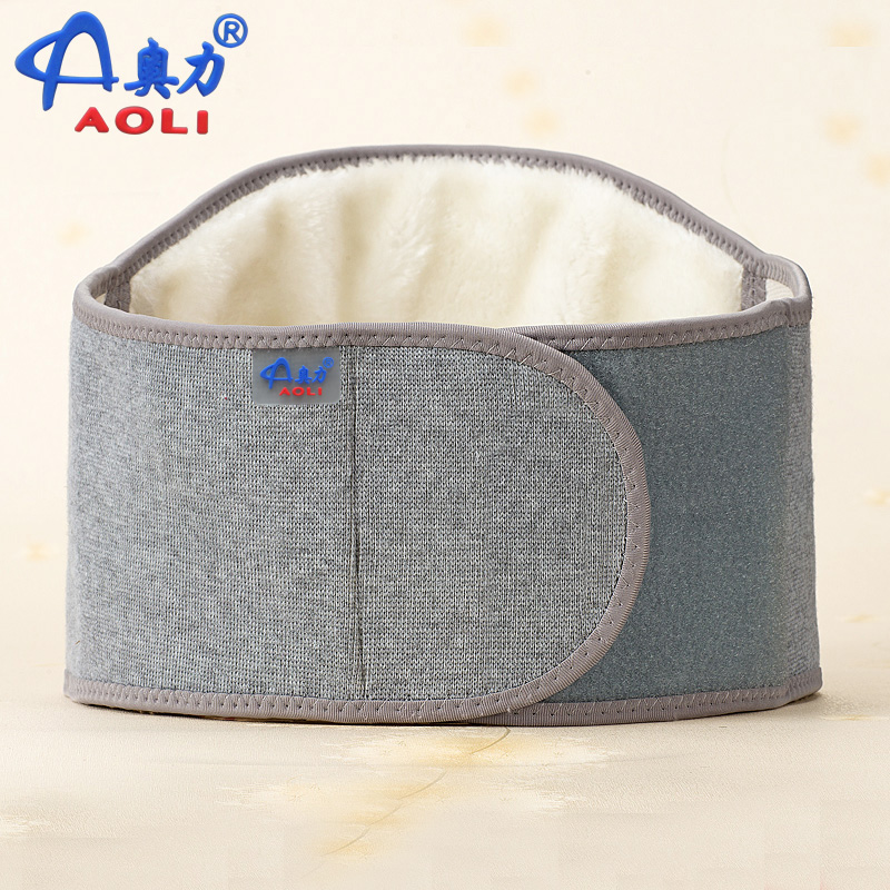 2016 Bamboo Charcoal Thicken Warm Cashmere Lumbar Support Brace Breathable Sport Protector Adjustable Back Waist Support Belt(China (Mainland))