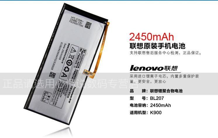 Dxqioo for lenovo K900 battery BL207 BL-207 2500mAh High Capacity Li-ion battery for lenovo K900 mobile phone