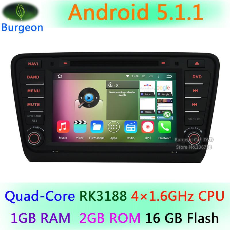 1024*600 Android 5.1.1 Quad Core CPU 16GB Flash Car DVD Player for Skoda Octavia 2014 2015 A7 GPS Navigation Radio Multimedia(China (Mainland))