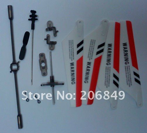 Free shipping balance bar tail blade main blades spare parts for 22cm S107G Metal 3ch Gyro R/C Mini Helicopter RC plane S107(China (Mainland))