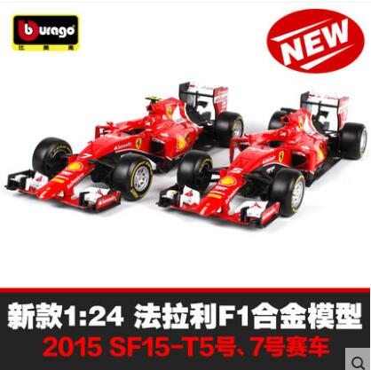 SF15-T F1 Formula One racing 1:24 Bburago Car model no.5 car kids toy original Simulation alloy no.7 car Fast & Furious gift(China (Mainland))