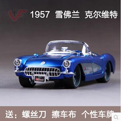1957 corvette Maisto 1:24 Original simulation alloy car models Chevrolet Convertible classic car fast and Furious(China (Mainland))