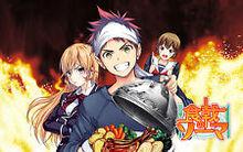 Free shipping Shokugeki no Soma Japan Anime Art Silk Wall Poster Prints 24×36″ SOMA2