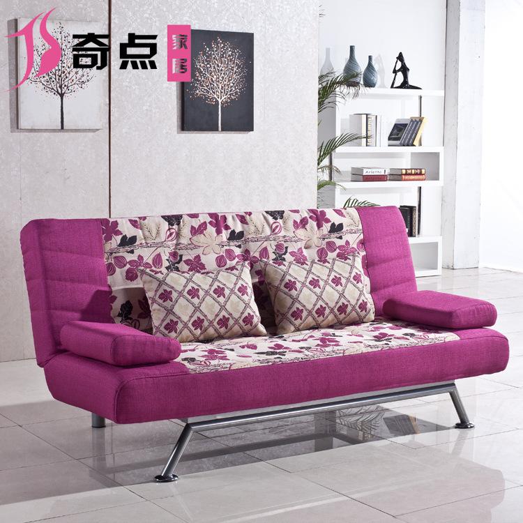 Futon three multifunction double lazy cloth living room - Telas de tapizar sofas ...