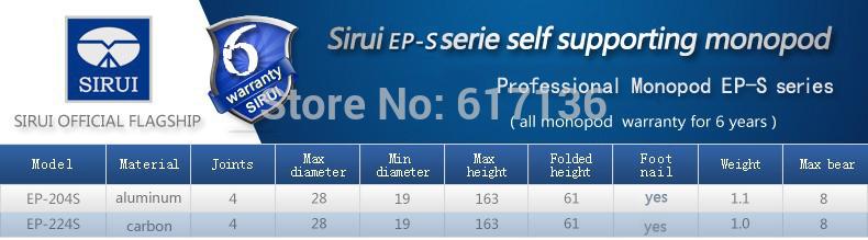 Sirui EP-224S monopod 01