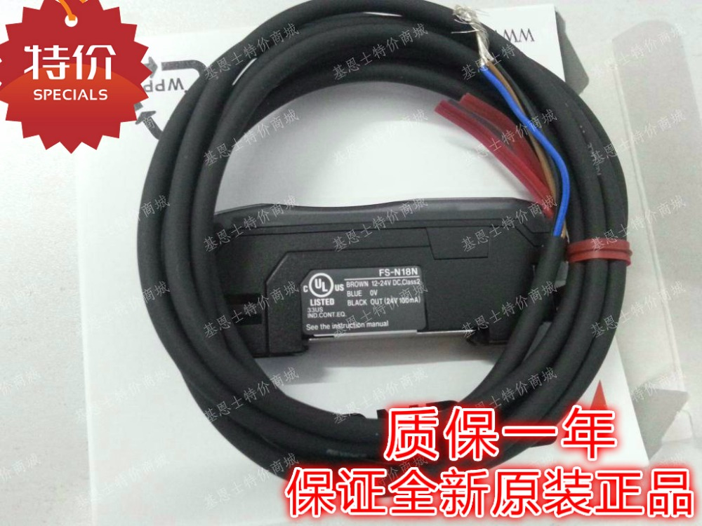 Free shipping Sensor FS-N18N+FU-35FA optical fiber amplifier(China (Mainland))