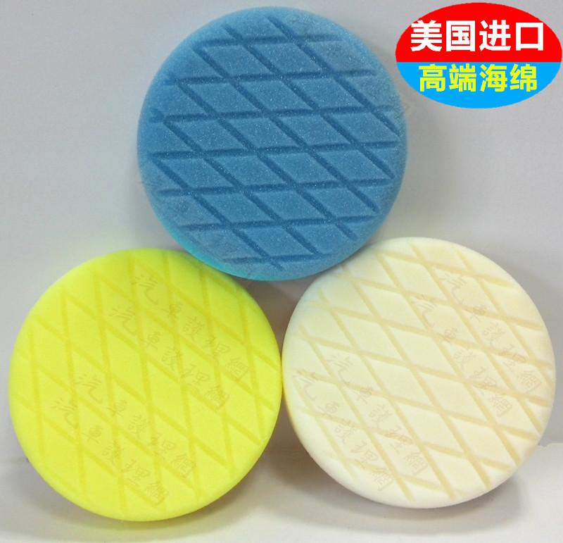 6 inch Self-adhesive type polishing sponge pad foam finishing ball polish for car paint care(China (Mainland))