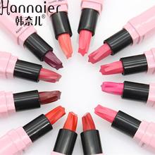 Color sunny fashion Good Brand Beauty makeup magic Star five-pointed star bright lipstick lasting Matte liquid lipstick powder