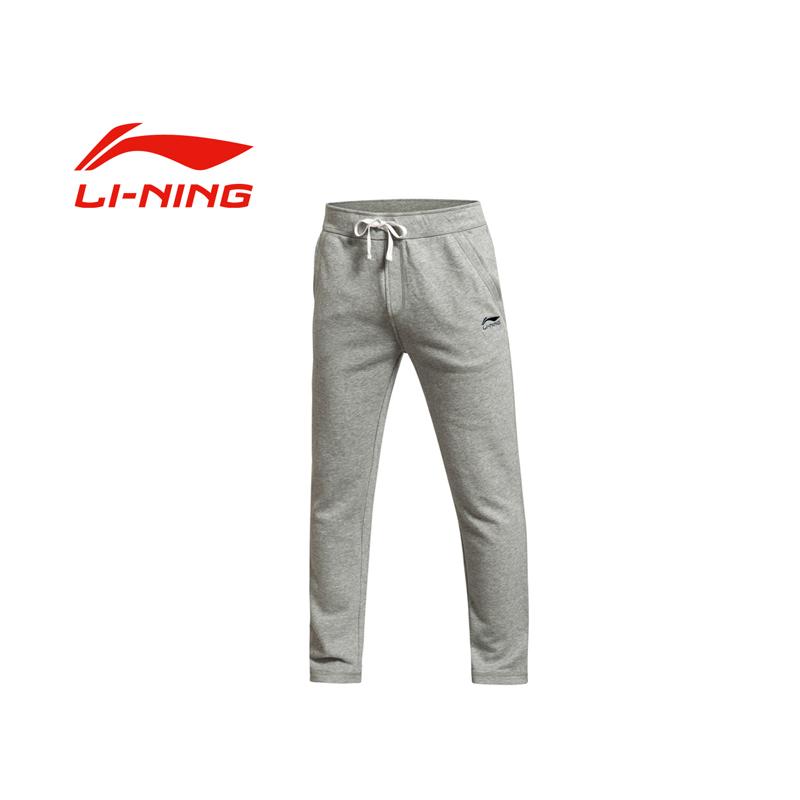 100% original New 2015  Li Ning  mens knitted Pants AKLK379-1-3 Sportswear free shipping<br><br>Aliexpress