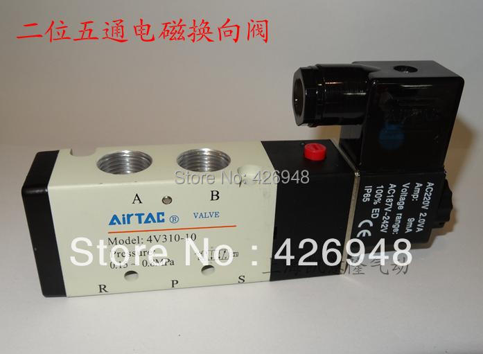 """NEW 4V310-10 Single Solenoid 5/2 Way 3/8"""" DC12V Pneumatic Air solenoid directional valve,magnetic exchange valve NEW IN STOCK(China (Mainland))"""