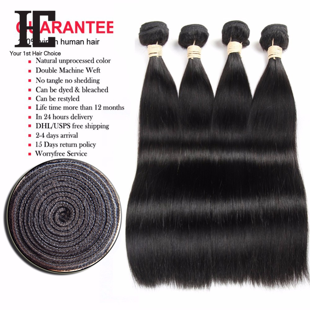 7A Malaysian Virgin Hair 4 Bundles Straight Human Hair Virgin Malaysian Straight Hair Unprocessed Malaysian Virgin Hair Straight human hair