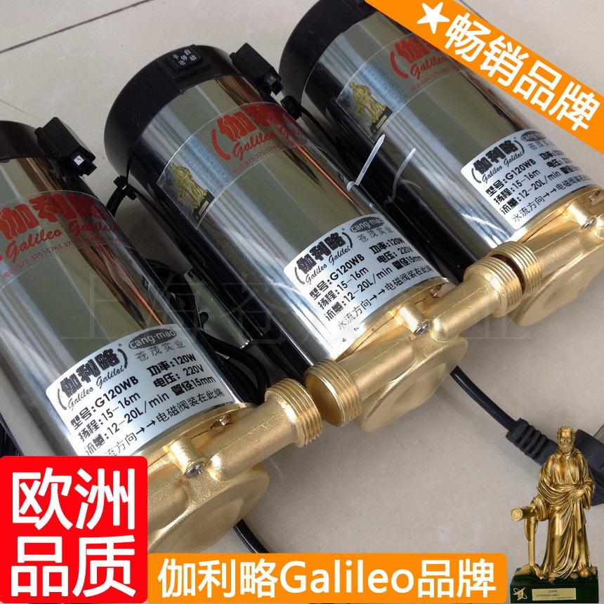 Yuyao household heating pump booster pump booster pump water heater GWB Sui<br><br>Aliexpress