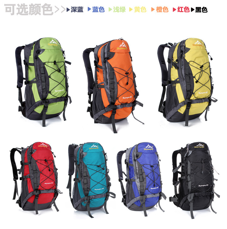 2014 40L shoulder bag men women riding hiking mountaineering waterproof outdoor tourism travel sports camping backpack - Kingdom Services store