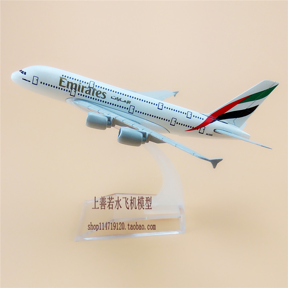 Alloy Metal Air Emirates A380 Airlines Airplane Model Airbus 380 Airways Plane Model Stand Aircraft for Baby Gifts Toys 16cm(China (Mainland))
