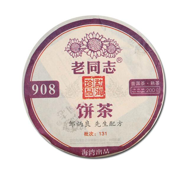 Freeshipping 2013yr Organic puer tea 200g Haiwan old comrade 908 ripe cake pu er tea(China (Mainland))