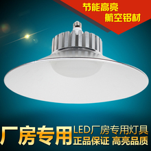 Led industrial light explosion-proof ceiling lamp pendant light warehouse lamp 50w100w150w ld(China (Mainland))